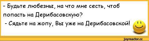 http://images.vfl.ru/ii/1548921883/0acb33a8/25189283_m.jpg