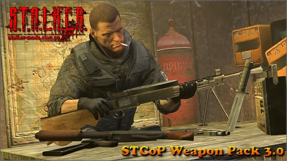 STCoP Weapon Pack 3.0 - Full version