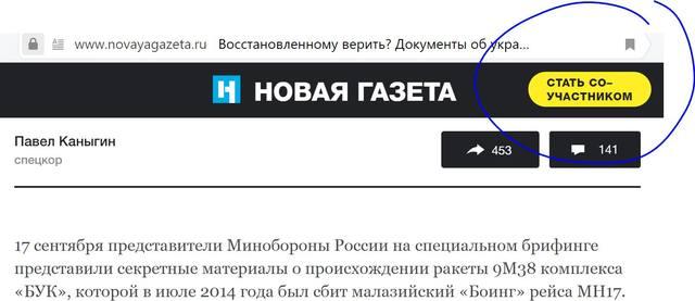http://images.vfl.ru/ii/1548924130/db409194/25189720.jpg
