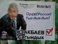 http://images.vfl.ru/ii/1548948740/34a89ccb/25197443_s.jpg
