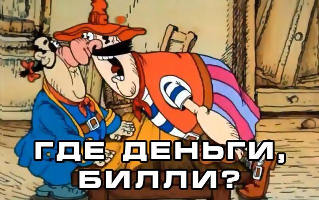 http://images.vfl.ru/ii/1548981454/79366920/25202287_m.jpg