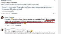 http://images.vfl.ru/ii/1549004104/bf167883/25204060_s.jpg