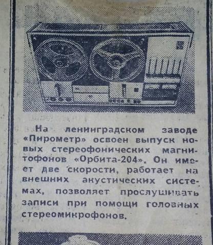 http://images.vfl.ru/ii/1549005947/d7b38c20/25204467_m.jpg