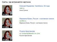 http://images.vfl.ru/ii/1549011586/7ea8c133/25205722_s.jpg