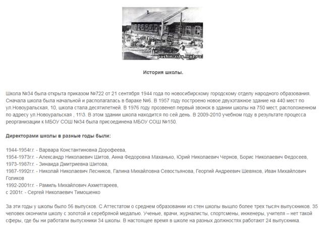 http://images.vfl.ru/ii/1549021353/7a5b8b57/25208439_m.png