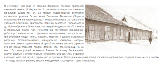http://images.vfl.ru/ii/1549021354/234ed8ed/25208440_m.png