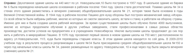 http://images.vfl.ru/ii/1549021355/acd73a6d/25208441_m.png