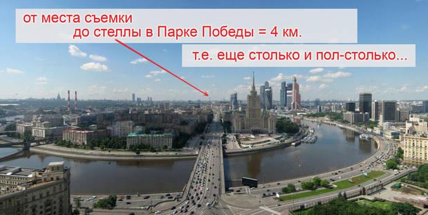 http://images.vfl.ru/ii/1549023782/5aa3aab4/25208997_m.jpg