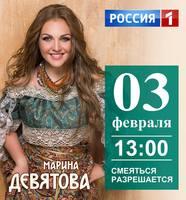 http://images.vfl.ru/ii/1549043305/78ea9c59/25213702_s.jpg