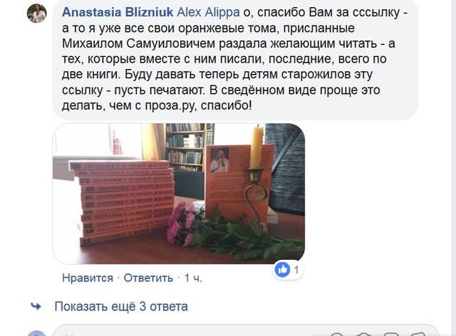 http://images.vfl.ru/ii/1549048526/d8432426/25214980_m.jpg