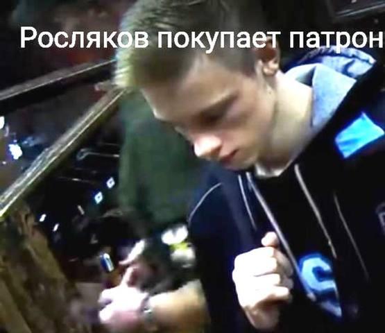 http://images.vfl.ru/ii/1549148096/115c2a2e/25229581_m.jpg