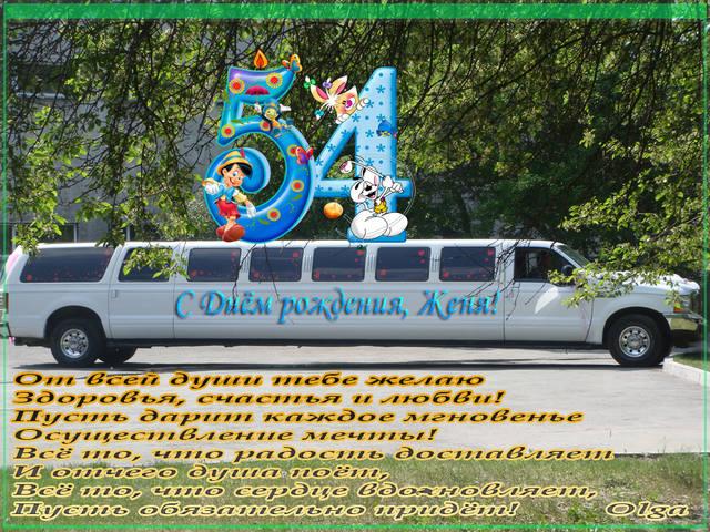 http://images.vfl.ru/ii/1549176148/247f3084/25231231_m.jpg