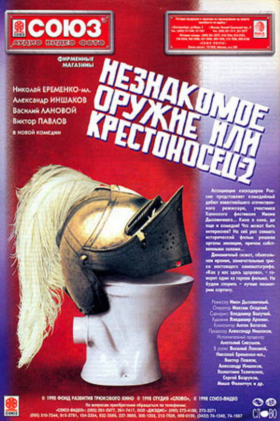 http//images.vfl.ru/ii/15176627/04294f85/25231296.jpg