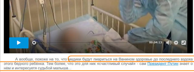 http://images.vfl.ru/ii/1549177003/1aa4f9ac/25231364_m.jpg