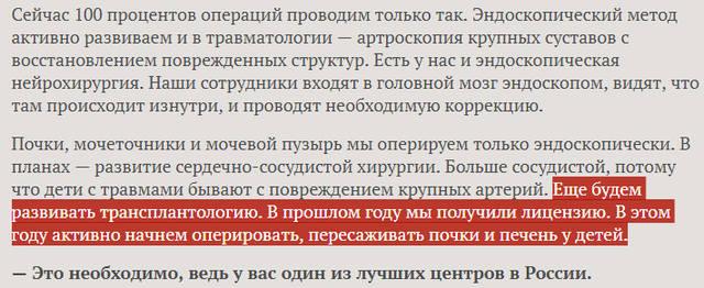 http://images.vfl.ru/ii/1549177719/006c4107/25231496_m.jpg
