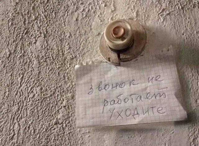 http://images.vfl.ru/ii/1549183634/4ac21726/25232435_m.jpg