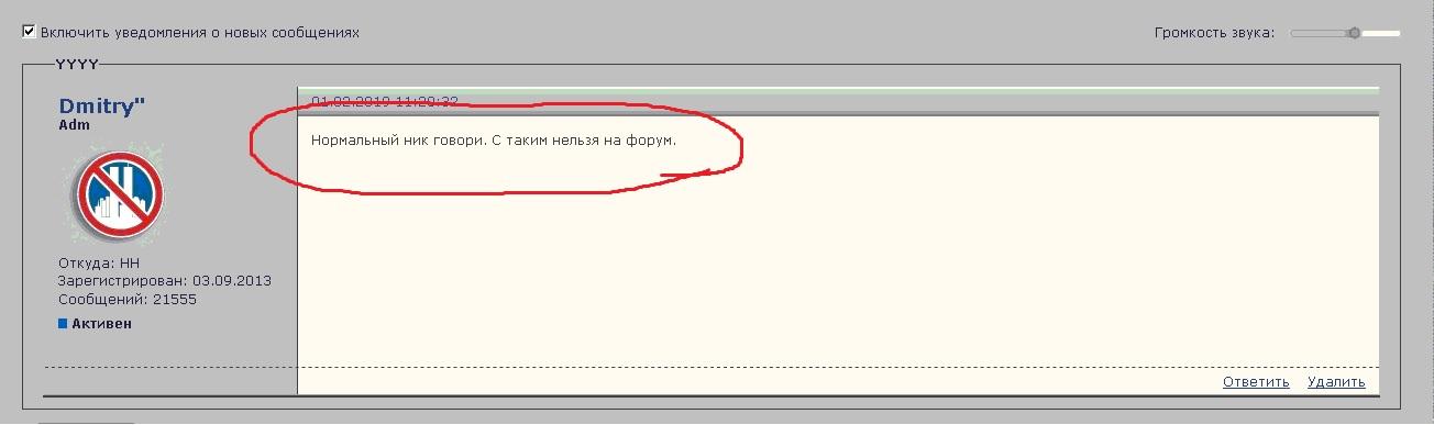 http://images.vfl.ru/ii/1549191430/3ab1442e/25233839.jpg