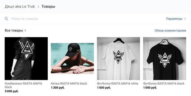 http://images.vfl.ru/ii/1549193086/b04d9956/25234126_m.jpg
