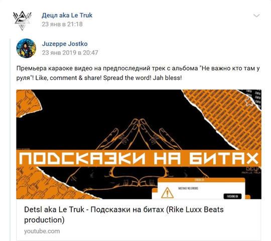 http://images.vfl.ru/ii/1549193093/a98ee505/25234128_m.jpg