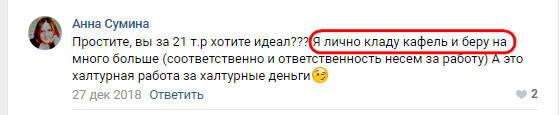 http://images.vfl.ru/ii/1549198053/67395e4e/25235172_m.jpg