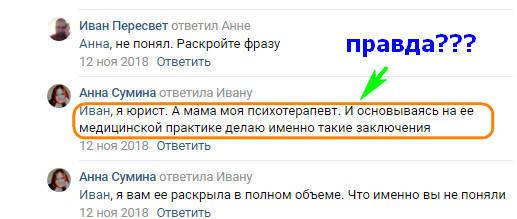http://images.vfl.ru/ii/1549198205/4eed20cf/25235221_m.jpg