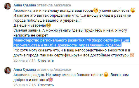 http://images.vfl.ru/ii/1549198265/7fda362e/25235266_m.jpg