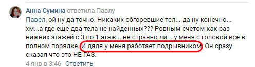http://images.vfl.ru/ii/1549198516/6ca0dff6/25235338_m.jpg