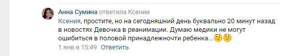 http://images.vfl.ru/ii/1549198626/deafa6cc/25235413_m.jpg