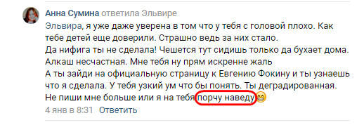http://images.vfl.ru/ii/1549198962/0c665112/25235557_m.jpg