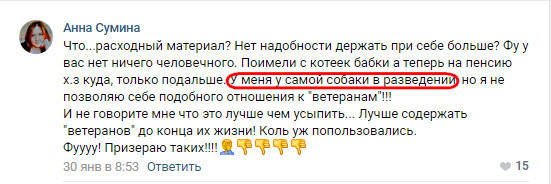 http://images.vfl.ru/ii/1549199076/4c21eac4/25235616_m.jpg