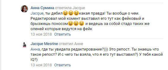 http://images.vfl.ru/ii/1549199132/2282d469/25235629_m.jpg