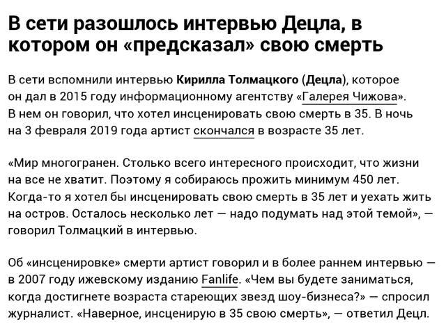 http://images.vfl.ru/ii/1549216816/45ec407f/25240094_m.jpg
