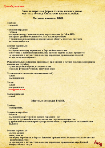 http://images.vfl.ru/ii/1549218728/08e39a94/25240650_m.png