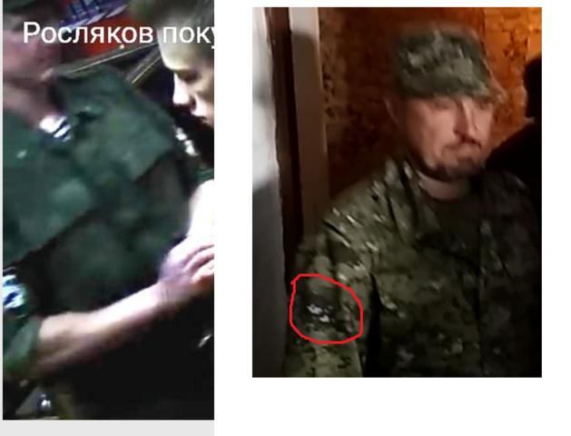 http://images.vfl.ru/ii/1549228330/eb49634b/25242577_m.png