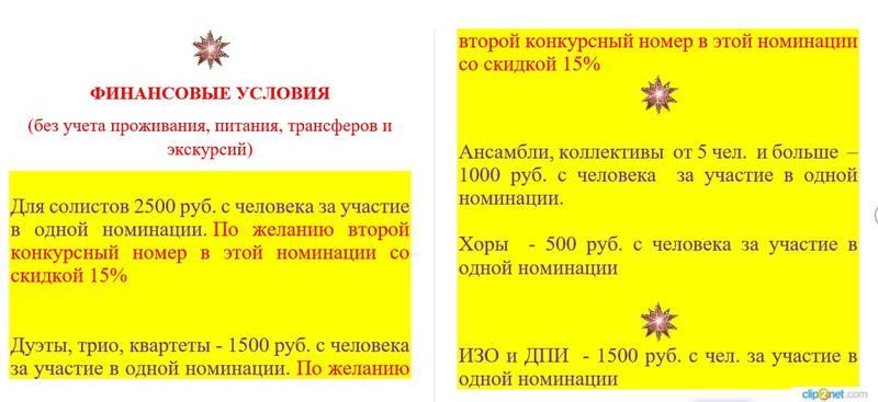 http://images.vfl.ru/ii/1549252081/45e2c68d/25244173.jpg