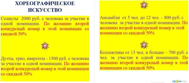 http://images.vfl.ru/ii/1549252111/be45c4e1/25244189.jpg