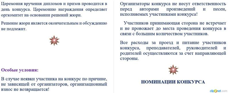 http://images.vfl.ru/ii/1549252140/eacf404b/25244190.jpg