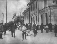 http://images.vfl.ru/ii/1549304100/19332aa9/25254272_s.jpg