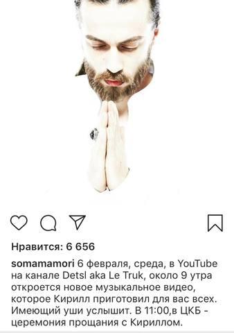 http://images.vfl.ru/ii/1549306528/2a40c1a6/25254842_m.jpg