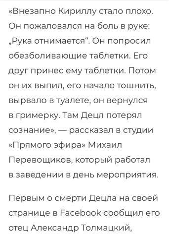 http://images.vfl.ru/ii/1549310272/74afc067/25255678_m.jpg