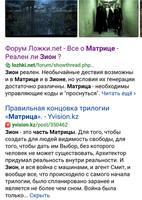 http://images.vfl.ru/ii/1549313708/b5e23028/25256286_s.jpg