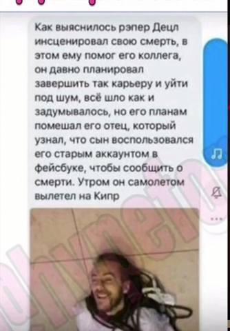 http://images.vfl.ru/ii/1549315562/18de97de/25256577_m.jpg