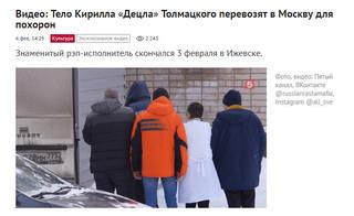 http://images.vfl.ru/ii/1549368399/10191bf0/25263609_m.jpg
