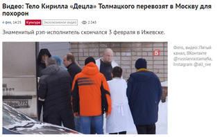 http://images.vfl.ru/ii/1549368399/a71f0d62/25263608_m.jpg