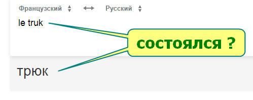 http://images.vfl.ru/ii/1549386276/f30f417b/25267225_m.jpg
