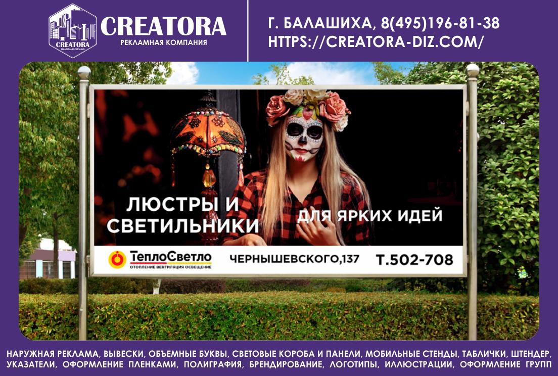 http://images.vfl.ru/ii/1549386631/b5b44fa7/25267317.png