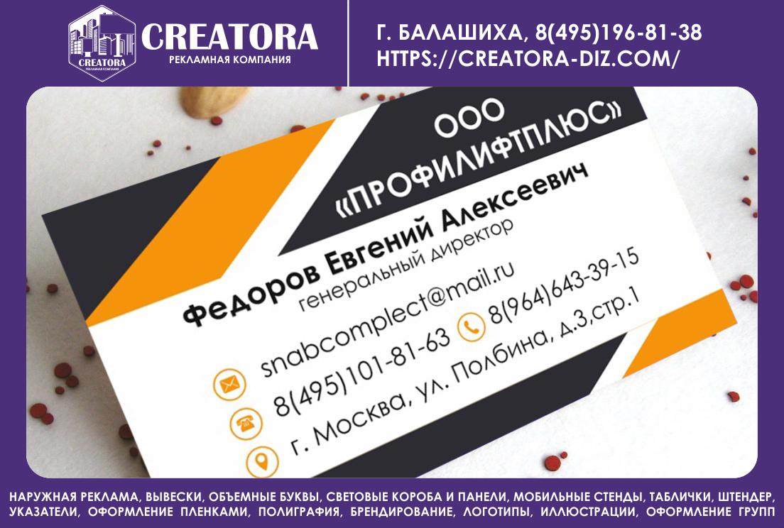 http://images.vfl.ru/ii/1549386724/b6961afb/25267333.png