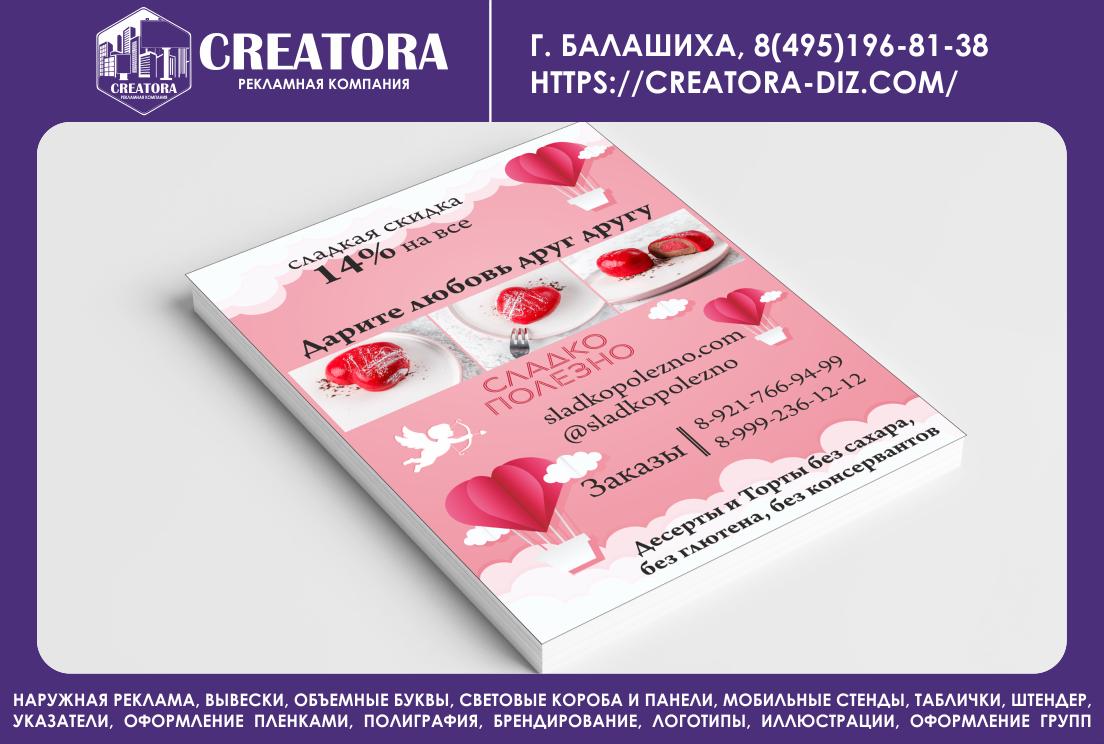 http://images.vfl.ru/ii/1549386827/a8b15949/25267348.png