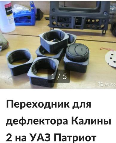 http://images.vfl.ru/ii/1549453206/292e9e90/25278330_m.jpg