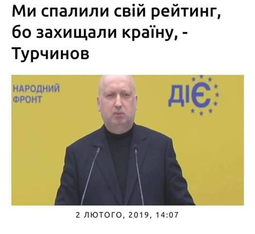 http://images.vfl.ru/ii/1549471461/04f44a28/25282681_m.jpg